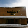 Peoples Theater In Council Idaho
