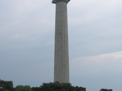 Perry Victory And  International  Peace  Memorial
