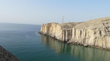 Persian Gulf Scene From Kasab Mountian Route