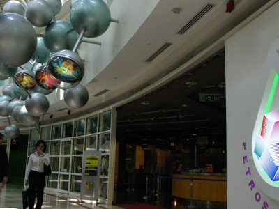 Petrosains 'The Discovery Centre'
