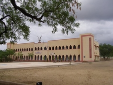 Gov. PG College, Barwani