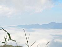 Lao Cai Province