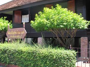 Phathammarong Museo