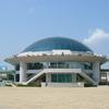 Phnom Penh Cultural Center