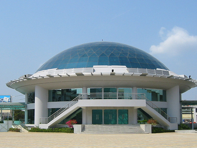 Phnom Penh Cultural Center
