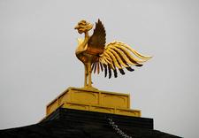 Phoenix Roof Ornament