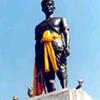 Pho Khun Ngam Mueang Memorial