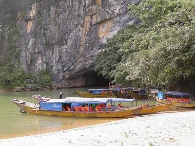 Phong Nha Cave Entrance