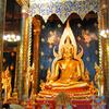 Rattana Mahathat Wat Phra Si