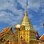 Wat Doi Suthep Phrathat