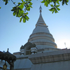 Phra que Pha Ngao