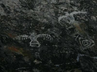 Pictographs In The Huachuca Mountains