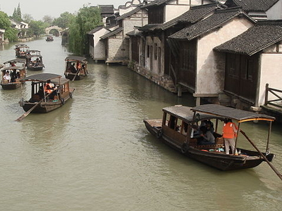 Picturesque Wuzhen Waterways