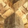Pillar Top-similar Carving Across The