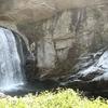 Pisgah Forest Waterfall NC
