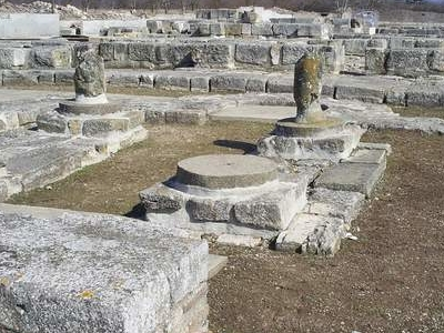 Ruins Of The Early Medieval City Of Pliska