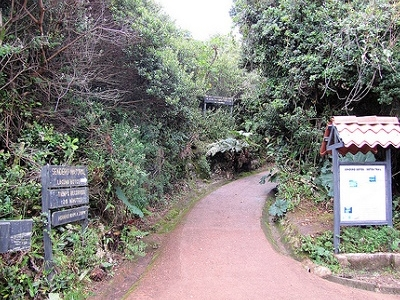 Poas Volcano Trail Entrance