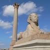 Pilar de Pompeu
