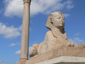 Pilar de Pompeyo