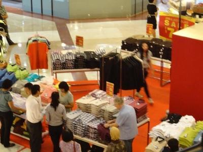 Pondok Indah Mall - View