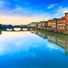 Ponte Alla Carraia Bridge - Florence