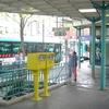 Porte De Champerret Station