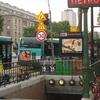 Porte De La Chapelle Station