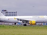 Port - Gentil International Airport