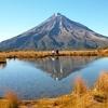Pouaki Hut To North Egmont Visitor Centre - North Island - New Zealand