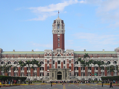 The Presidential Office Building
