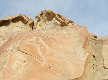 Primary - Chichictara Petroglyph