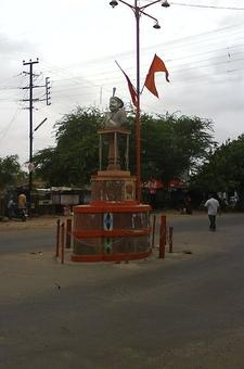 Prithviraj Chauhan Chauk