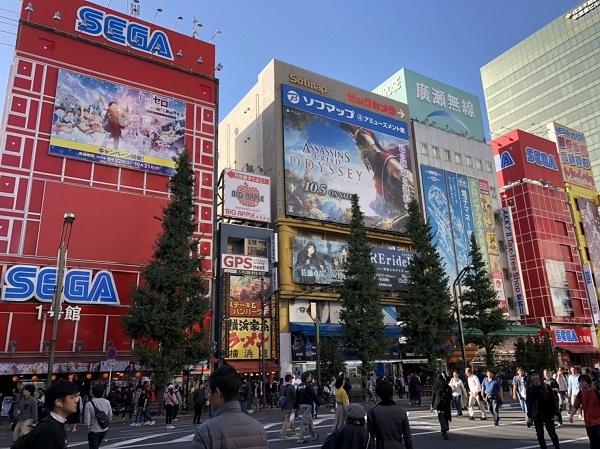 Akihabara: Karaoke, Anime And Otaku Culture In Tokyo Photos