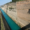Private Tour - Full day tour following the history & wine roads of Corinth