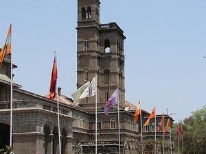 Universidade de Pune