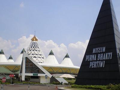 Purna Bhakti Pertiwi Museum - View