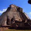 Pyramid Of The Magicians - Uxmal - Mexico