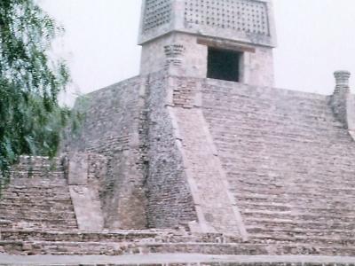 Pyramid Of  Santa  Cecilia