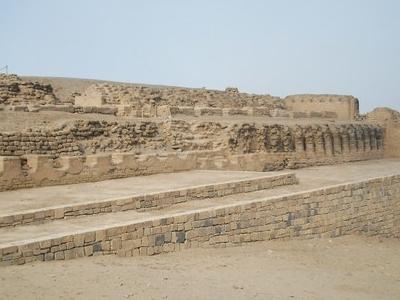 Pachacamac  Templo Del Sol