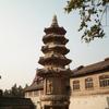 Pagoda At Qixia Temple Nanjing