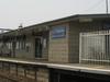 Pakenham Station Building