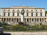 Museum of Asian art of Corfu