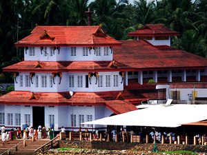 Muthappan Temple