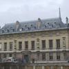 Paris Palais De Justice South Range