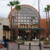 Park Place Main Entrance