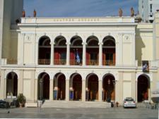 The Entrance Of The Apollo Theatre