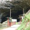 Peak Cavern Entrance