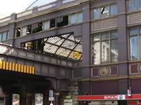 Dublin Pearse Railway Station