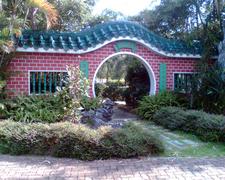 Penfold Park Lake Entrance