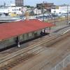 Penrose Train Station